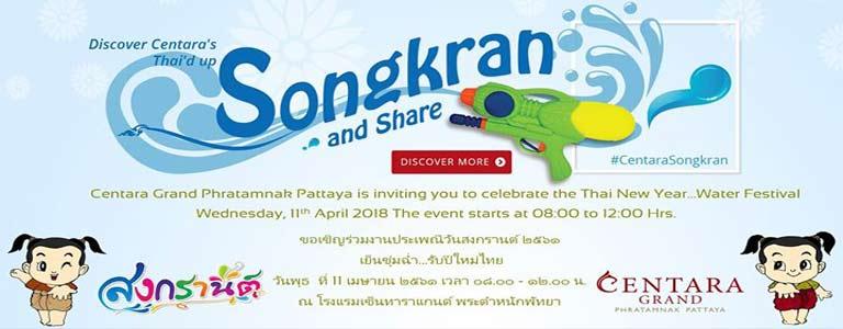 Songkran Water Festival at Centara Grand Phratamnak Pattaya