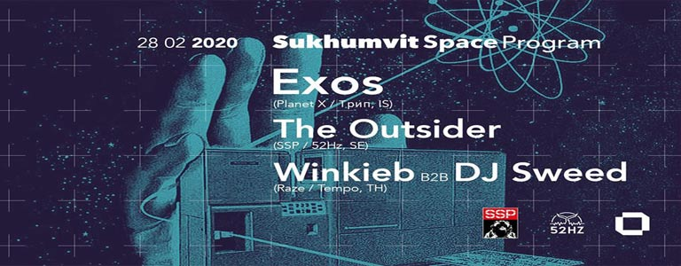 Sukhumvit Space Program feat. Exos