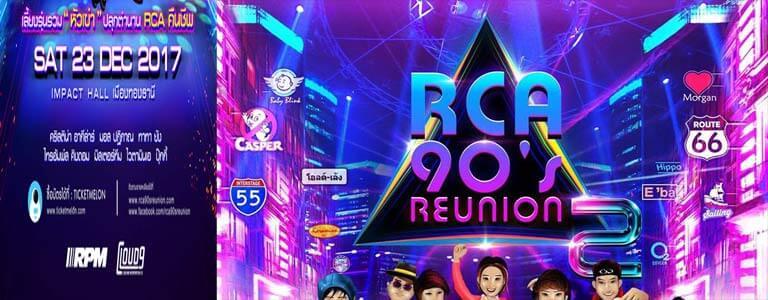RCA 90's Reunion 2 at Impact Arena Bangkok