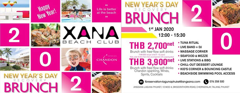 Xana New Year's Day Recovery Brunch