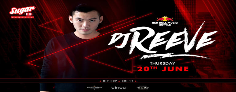 Sugar Bangkok Invites: Reeve