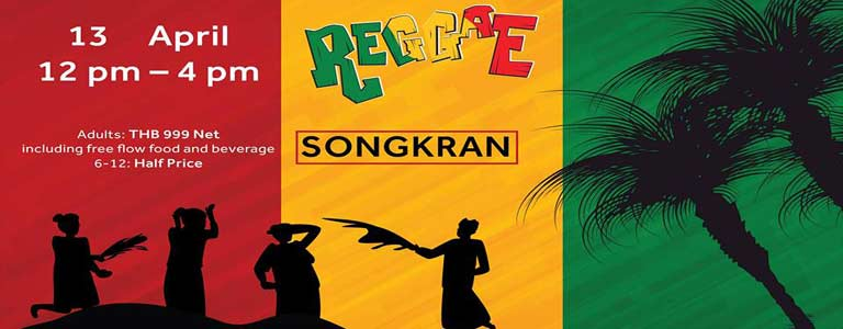 Reggae Songkran at Marriott Resort & Spa