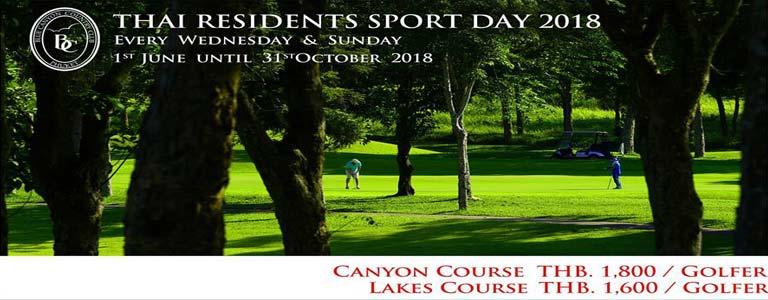 Thai Residents Sport Day 2018