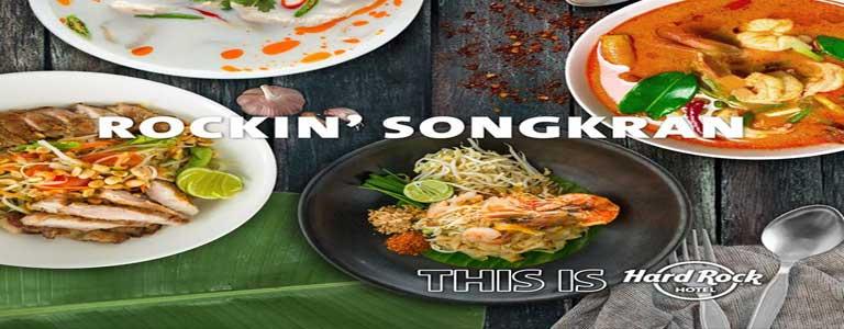Rockin' Songkran at Hard Rock Hotel Pattaya