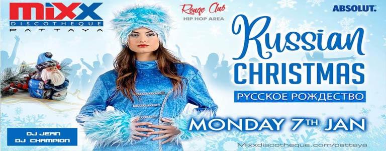 Mixx Pattaya presents Russian Christmas Party