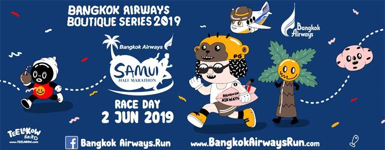 Bangkok Airways SAMUI Half Marathon 2019