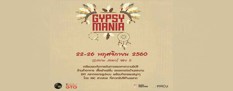 Gypsy Mania Market at Siam Square One Bangkok