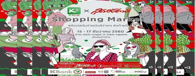 Shopping Market at Siam Square One Bangkok
