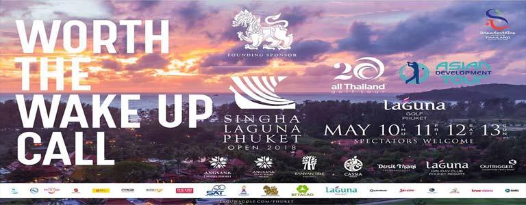 Singha Laguna Phuket Open 2018