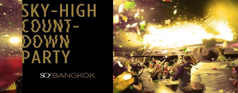 SO/ New Year's Eve Sky-High Countdown