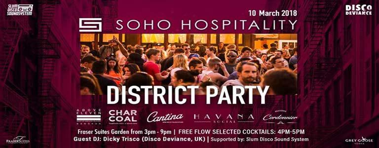 Soho District Party by Soho Hospitality