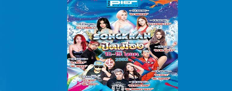 Songkran 2019 at Pier Pattaya