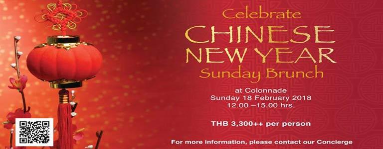 The Sukhothai Chinese New Year Celebration Hosted by The Sukhothai Bangkok