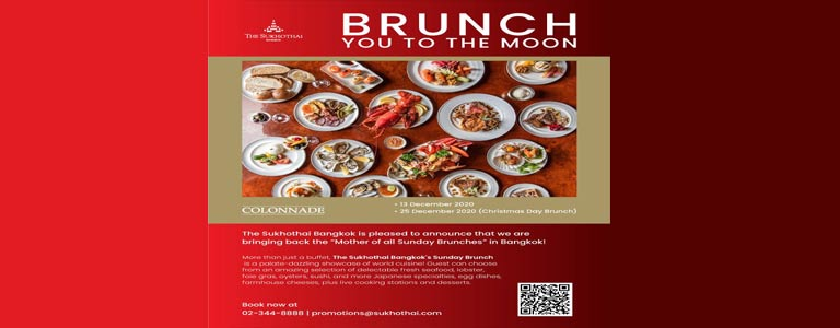 The Best Sunday Brunch at Colonnade