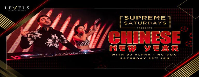 Supreme Saturdays presents Chinese New Year Special