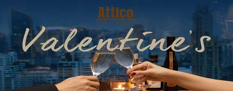 Valentine's Treat at Attico