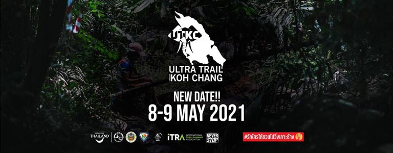 Ultra Trail Unseen Koh Chang 2021