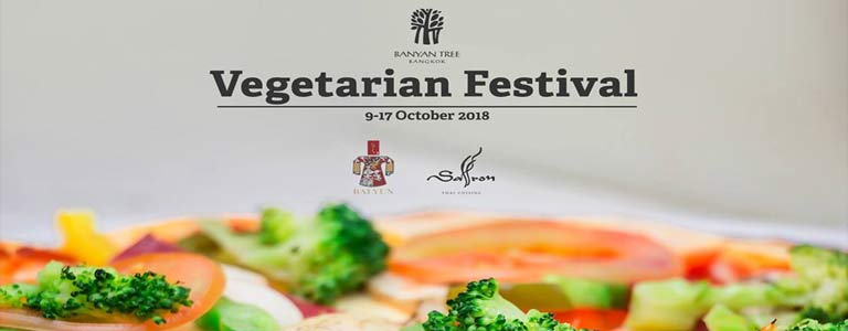 Vegetarian Festival at Banyan Tree Bangkok