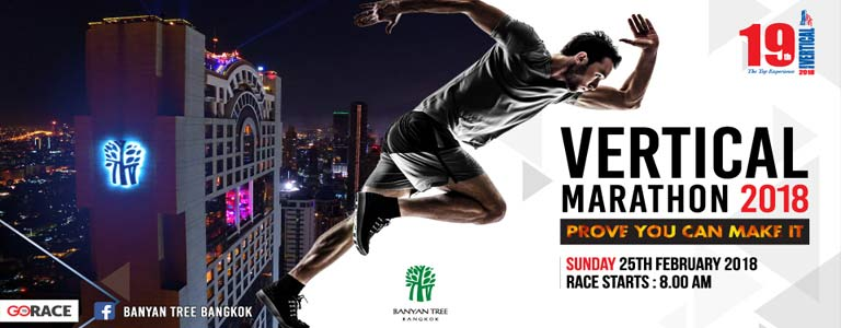 Vertical Marathon 2018 at Banyan Tree Bangkok