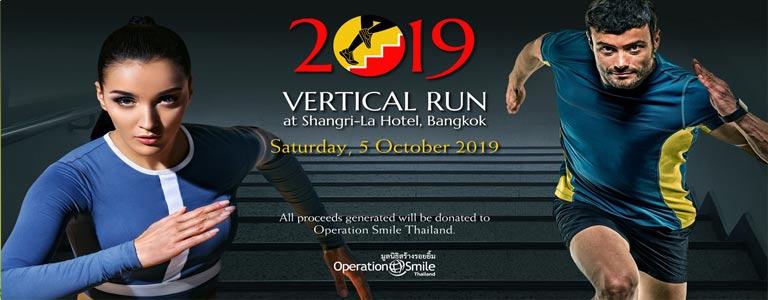 Vertical Run 2019
