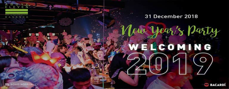 New Year's Eve Party at Above Eleven