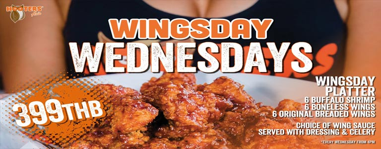 Wingsday Wednesday