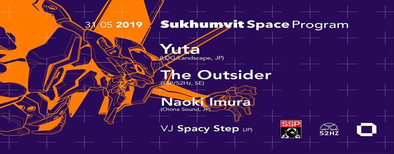 Sukhumvit Space Program feat. YUTA