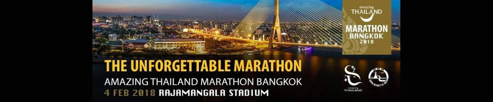 The Amazing Thailand Marathon Bangkok 2018