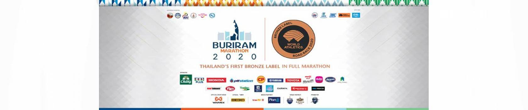 Buriram Marathon 2020