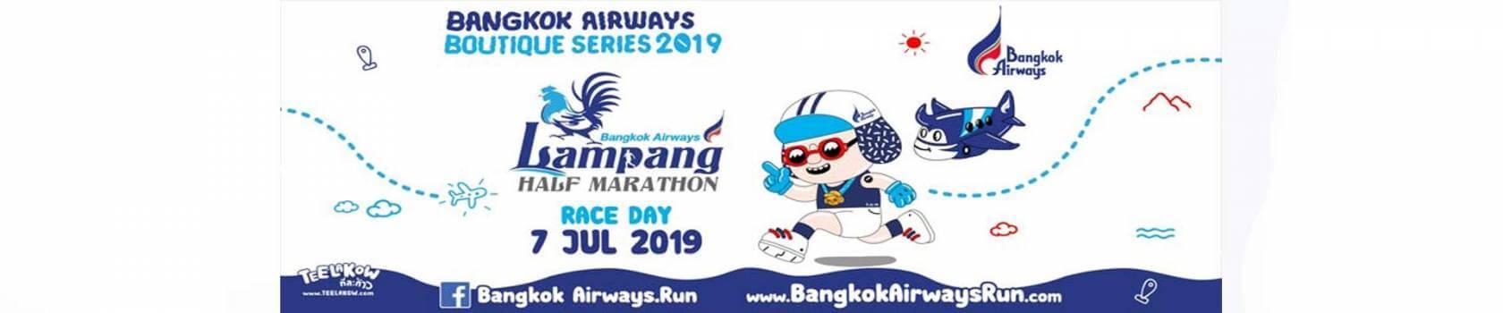 Bangkok Airways Lampang Half Marathon 2019