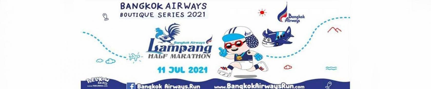 Bangkok Airways Lampang Half Marathon 2021