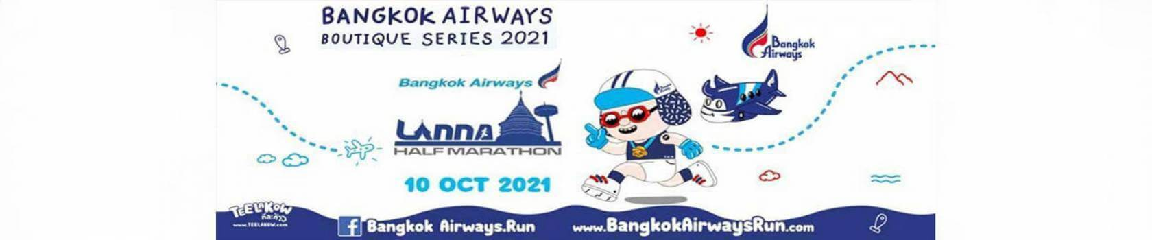 Bangkok Airways Lanna Half Marathon 2021