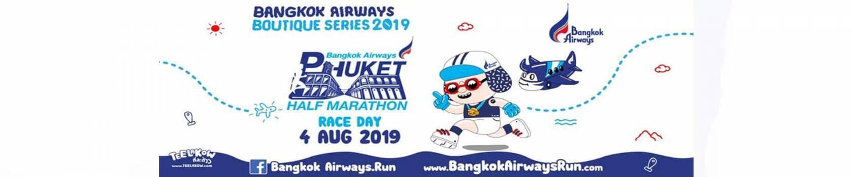 Bangkok Airways Phuket Half Marathon 2019