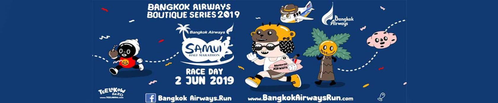 Bangkok Airways SAMUI Half Marathon 2019