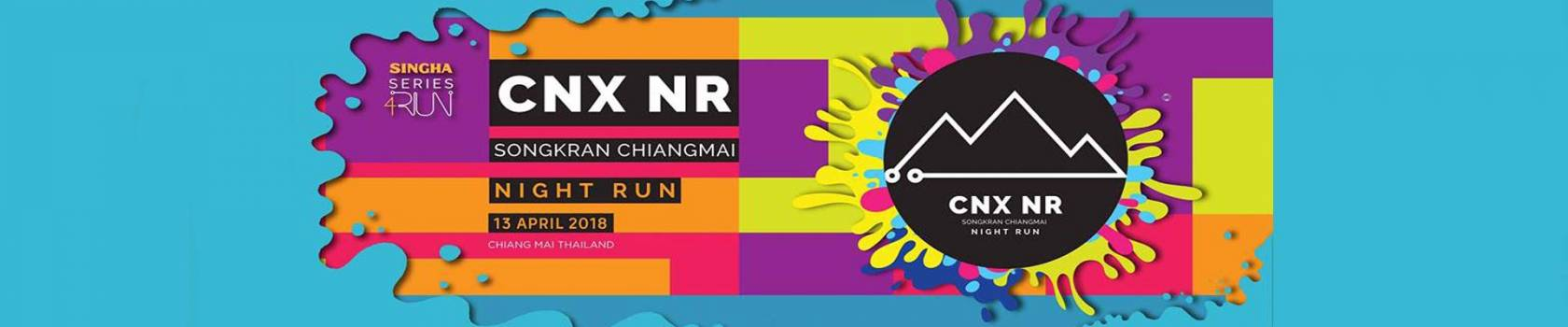 Singha Songkran Chiang Mai Night Run 2018