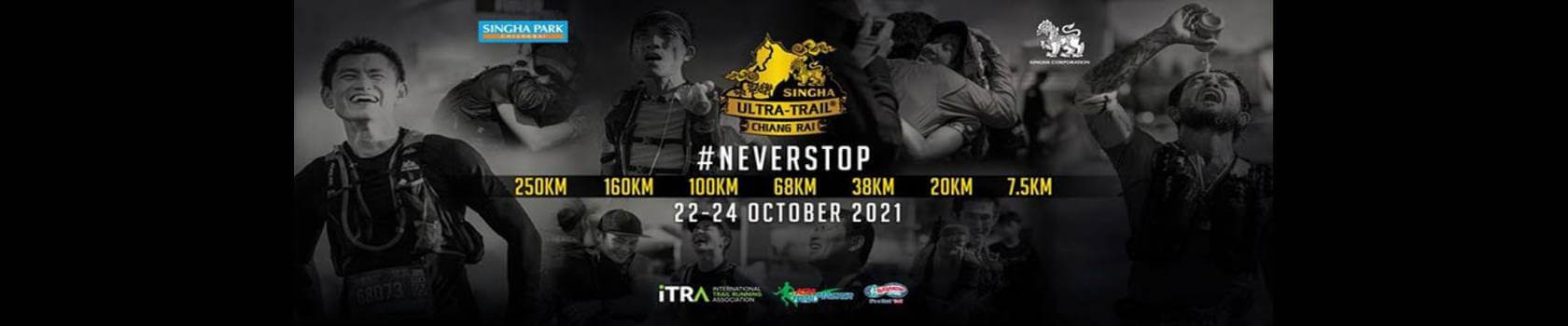 Singha Ultra Trail Chiangrai 2021