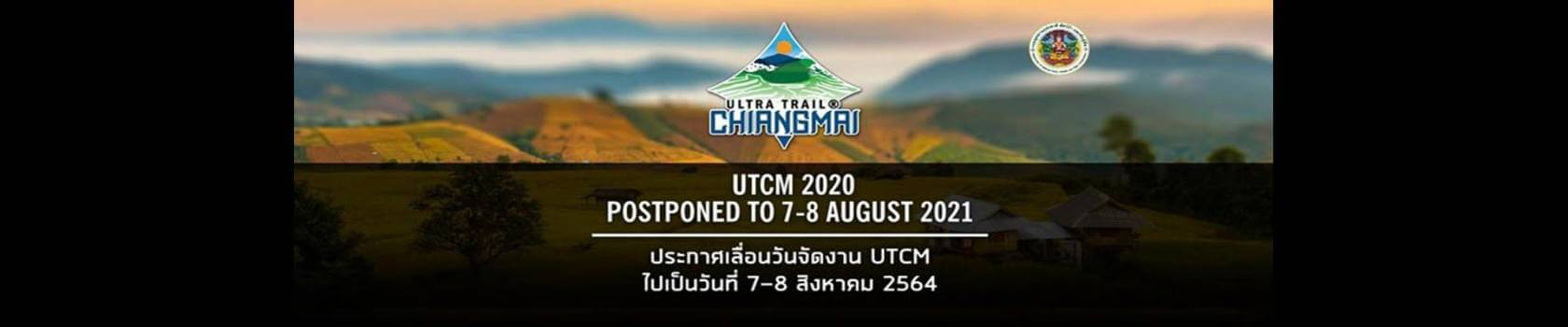 Ultra Trail Chiangmai 2021