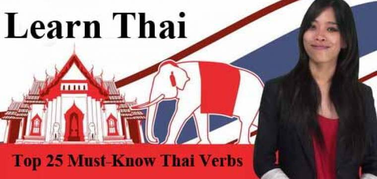 Top 25 Must-Know Thai Verbs