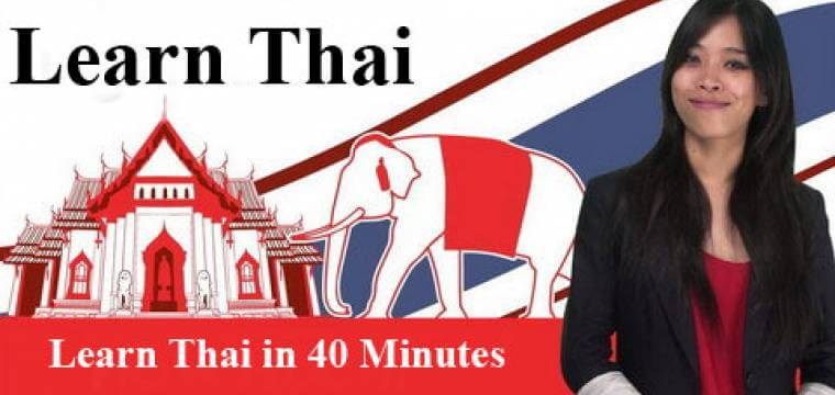 Learn Thai in 40 Minutes