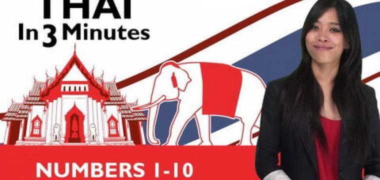Learn Thai, Numbers 1-10