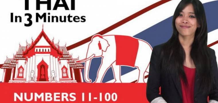 Learn Thai, Numbers 11-100