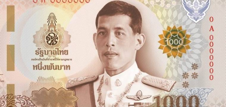 Thailand new Bank-Note