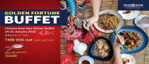 Golden Fortune Buffet - Chinese New Year Buffet