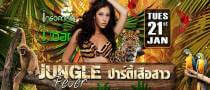 Jungle Fever Party at Club Insomnia