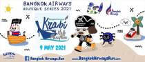 Bangkok Airways Krabi Half Marathon 2021
