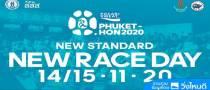 Pocari SWEAT Phukethon 2020