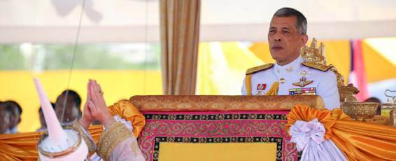 His Majesty Maha Vajiralongkorn