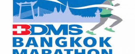 BDMS Standard Charterd Bangkok Marathon 30th