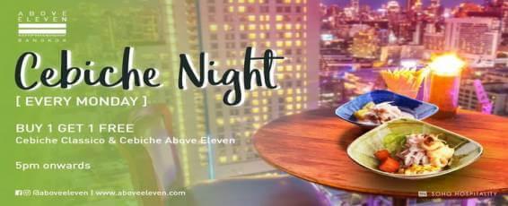 Cebiche Night at Above Eleven