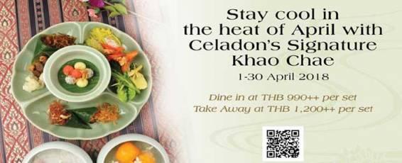 Celadon Khao Chae Promotion